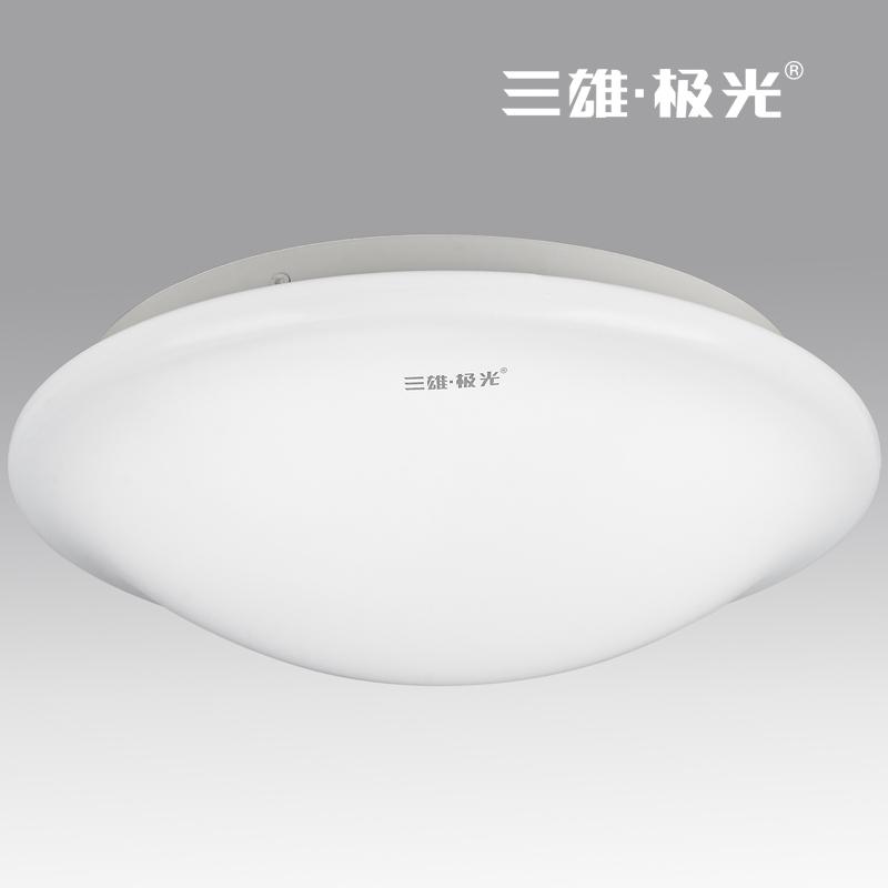 三雄极光声光控吸顶灯PAK400300