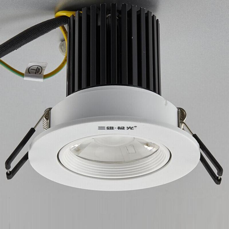 三雄极光LED射灯星巧PAK565212