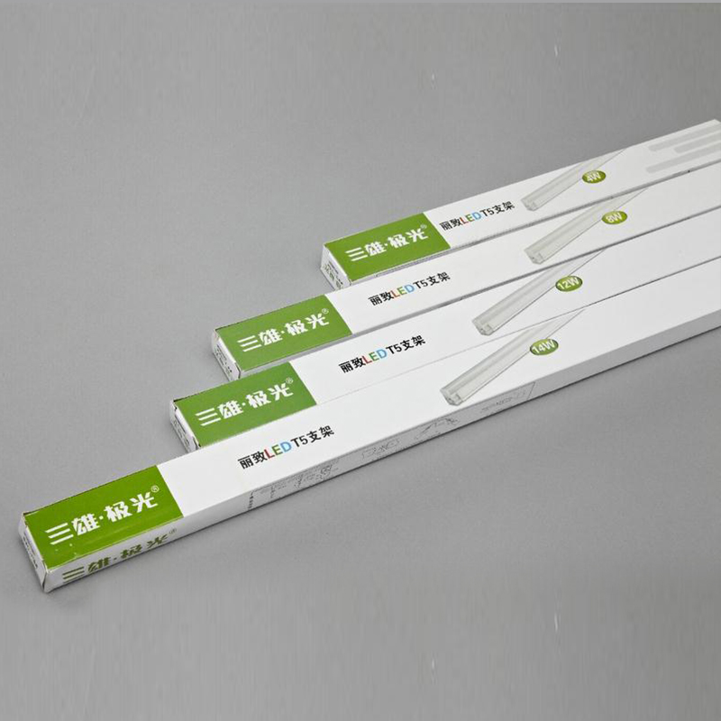 三雄极光LEDT5支架PAK410100