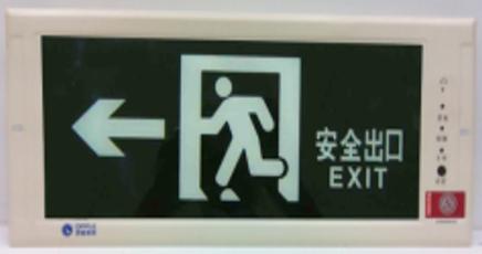 欧普LED消防应急标志灯双面-向左